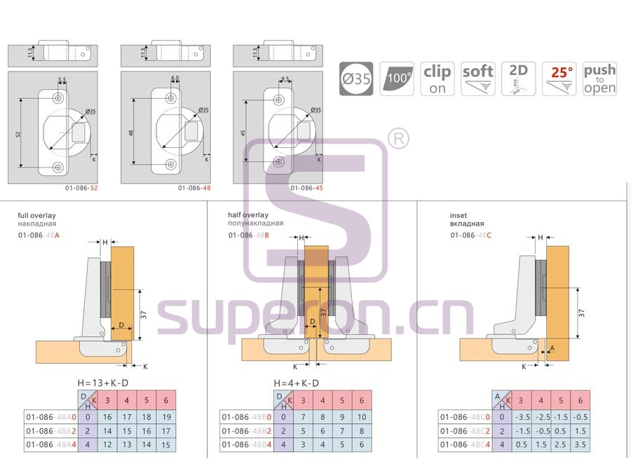 01-086-q   Push-to-open hinge, clip-on,3D