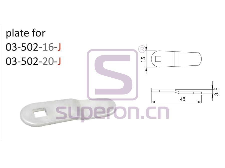 03-502-J-plate | Lock with round key