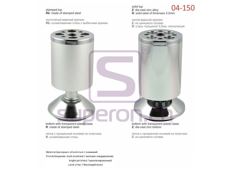 04-150-x3 | Aluminium foot
