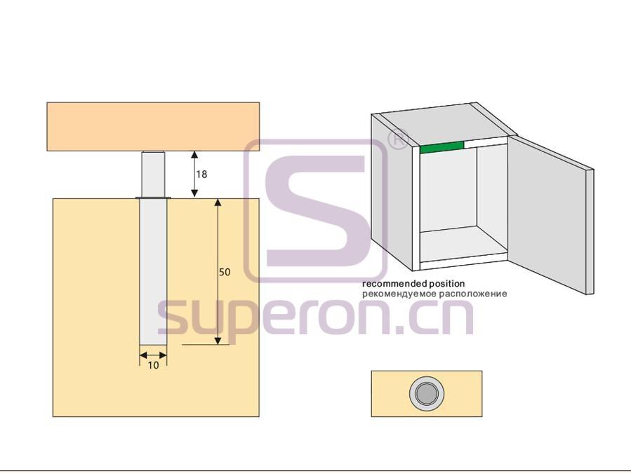 07-130-q   Push-to-open pusher