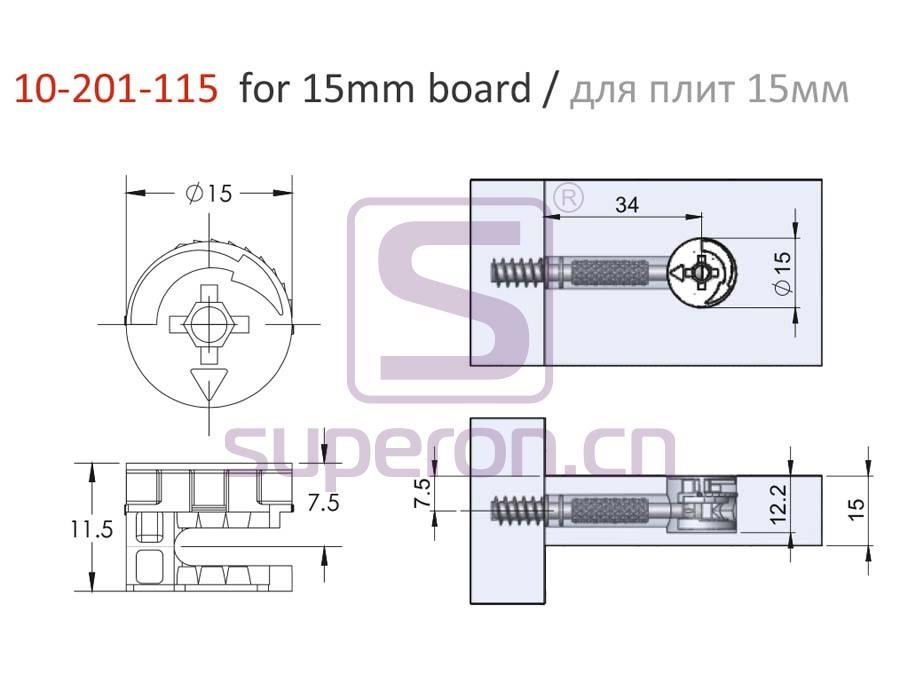 10-201-115-15-q | Eccentric cam, D15