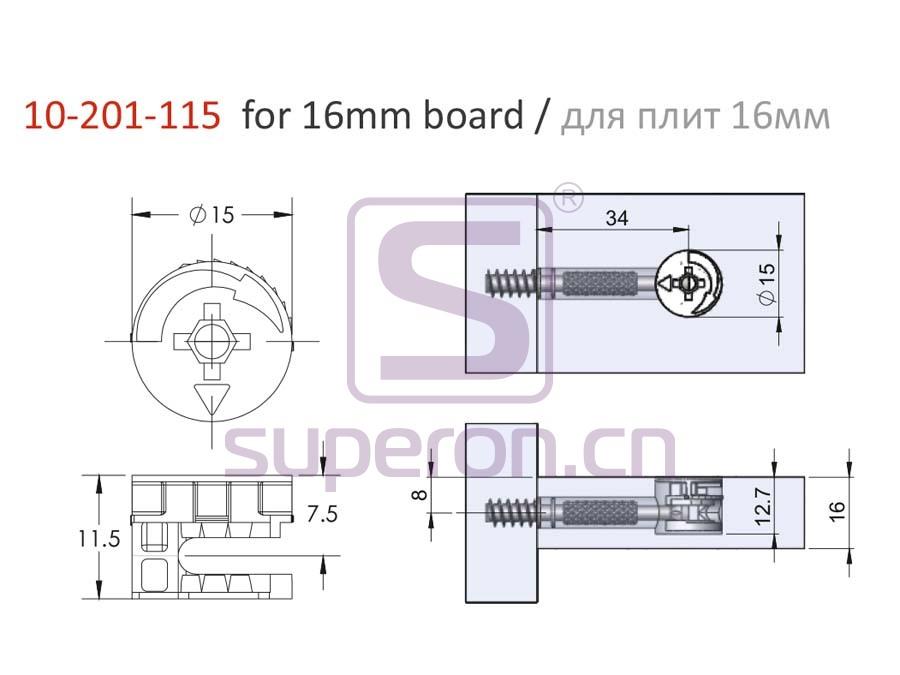 10-201-115-16-q | Eccentric cam, D15