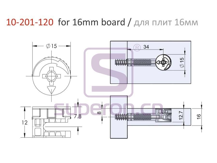 10-201-120-16-q | Eccentric cam, D15