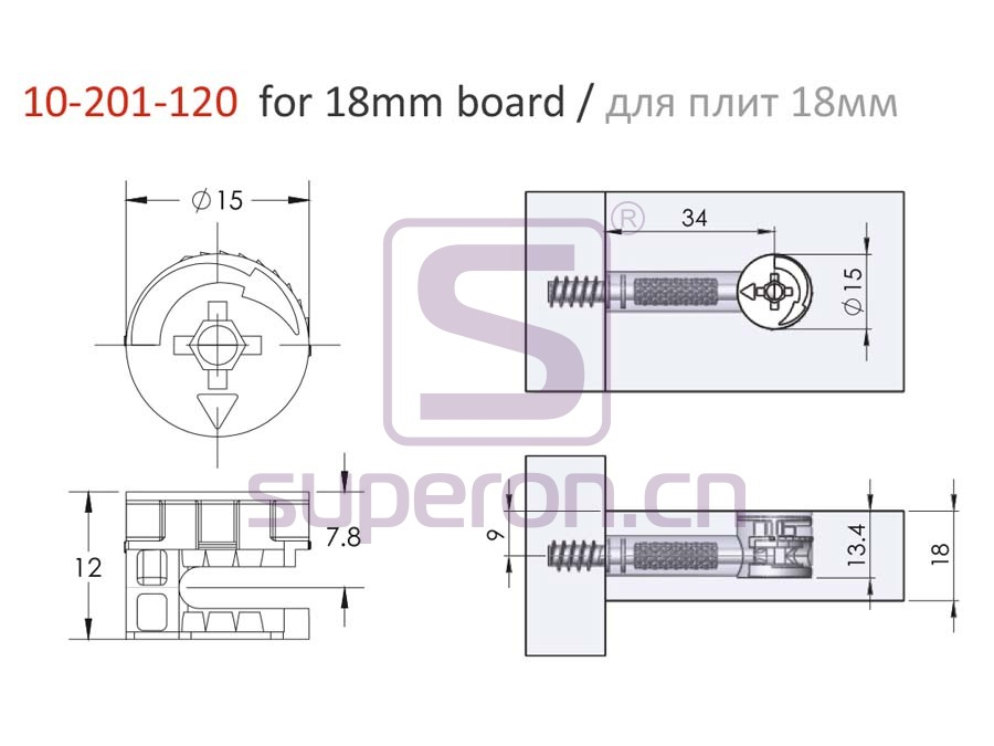10-201-120-18-q | Eccentric cam, D15