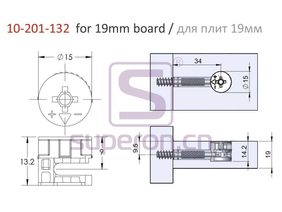10-201-132-19-q | Eccentric cam, D15