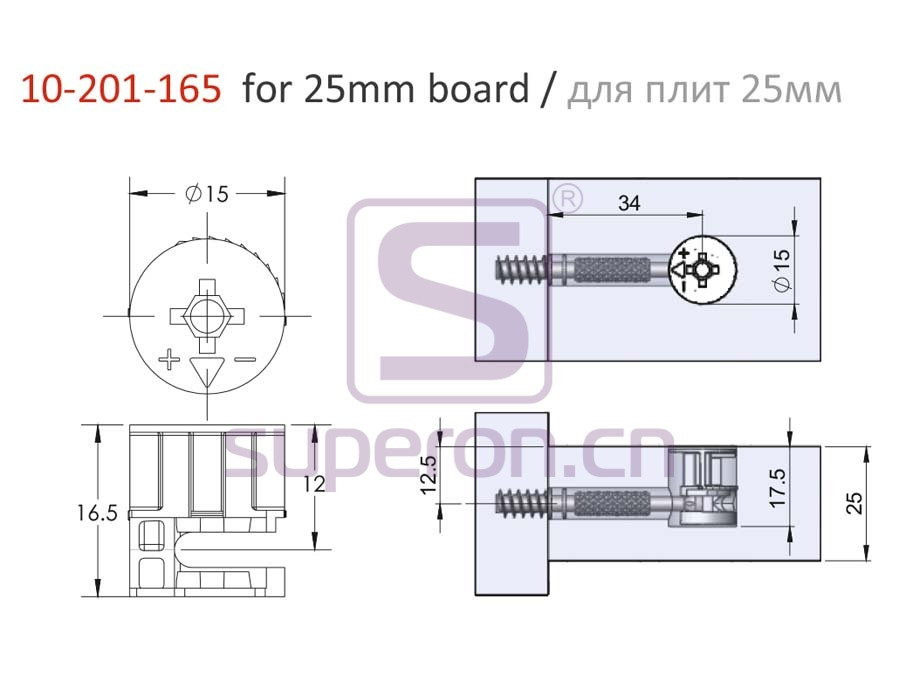 10-201-165-25-q | Eccentric cam, D15