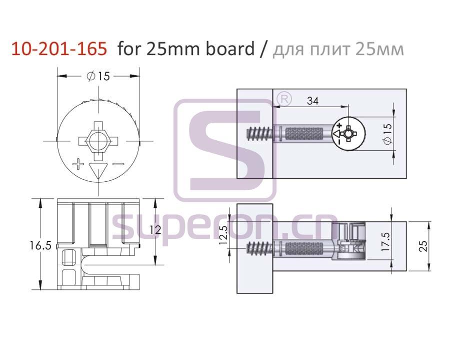 10-201-165-q | Eccentric cam, D15