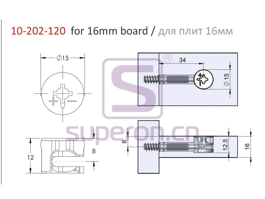 10-202-120-16-q   Eccentric cam, D15