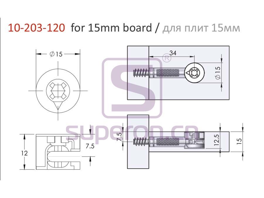 10-203-120-15-q | Eccentric cam, D15