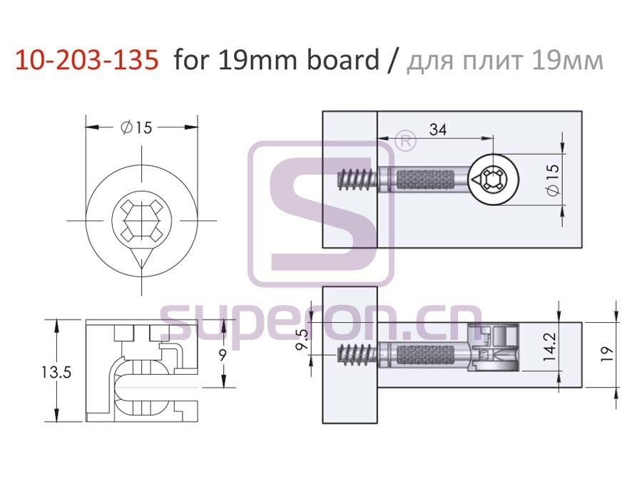 10-203-135-19-q | Eccentric cam, D15
