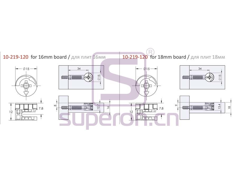 10-219-120-q | Eccentric cam, D15