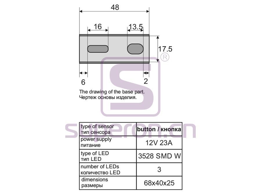 14-121-q | LED light for hinge (button)