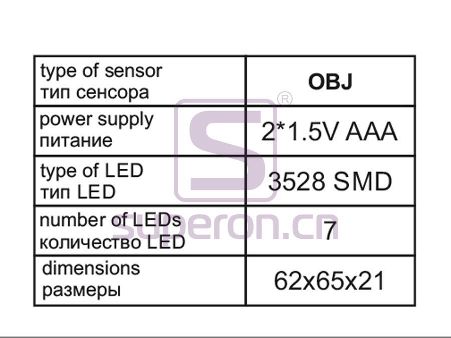 14-131-q | Inner lighting with sensor